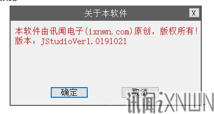 JSCNC_ONE程序开发指南